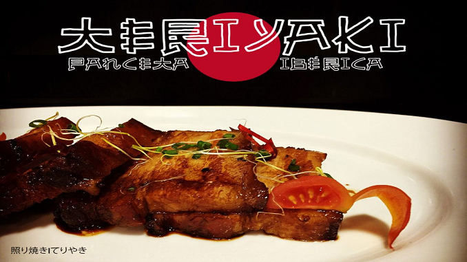 Teriyaki de panceta ib rica receta japonesa de mi itamae - Chino arroyomolinos ...